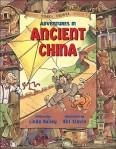 adventures in ancient china