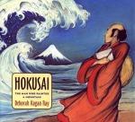 hokusai ray