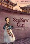 see saw girl